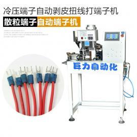 冷压端子机 预绝缘散粒端子自动送线剥皮扭线穿线压端子机