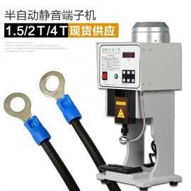 静音端子机 1.5T/2T/3T/4T半自动端子压着机