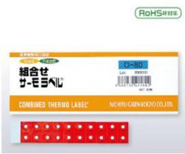 日油技研温度标签 O-90 可逆示温贴片