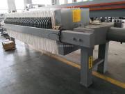 泳盛环境科技40平方板框压滤机电动液压塑料污水过滤环保压滤