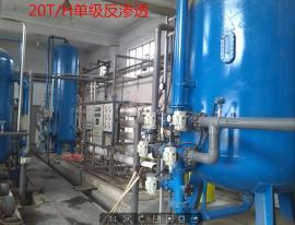 反渗透净水器商用大型工业净化水beplay手机官方水厂锅炉井水纯净水水处理
