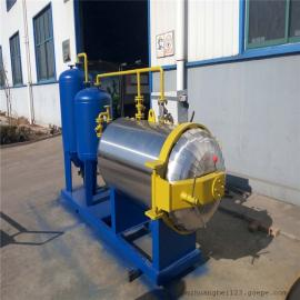 博铭疫病动物无害化处理机器 禽流感鸡鸭高温处理机300kg/批次
