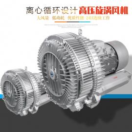高压漩涡风机旋涡气泵 30千瓦高压风机 高压中压风机