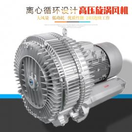 设备专用高压鼓风机 全风5.5kw高压风机 风刀专用高压鼓风机
