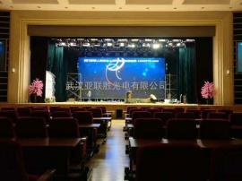 学校小剧场LED舞台全彩显示屏生产厂家