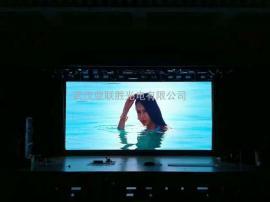p2.5室内舞台LED显示大屏幕上门安装厂家造价