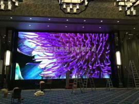 室内大厅安装LED彩色电子显示屏厂家报价