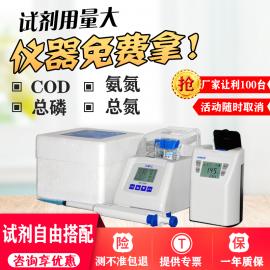 LH-C2�恒生物便�y式COD氨氮�z�y�x器快速�y定