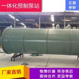 雨水处理一体化泵站定做-一体式预制污水泵站厂