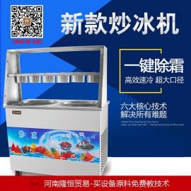 多功能炒酸奶机的报价,普通酸奶机报价,十大品牌酸奶机