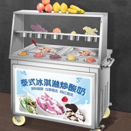 大型酸奶�C��r,小型炒酸奶�C��r,酸奶�C的�r�X