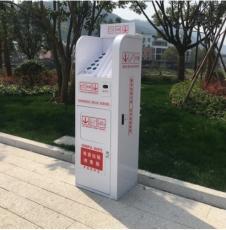 苏 州科技城有害垃圾箱-科技城有害垃圾桶-科技城有害垃圾回收箱