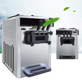 冰淇淋机机器报价,小型冰淇淋机器报价,双色冰淇淋机