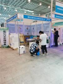 化验室小型污水处理器-污水消毒设备正奥环保