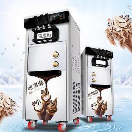 冰淇淋机子报价,小型冰淇淋机器报价,冰淇淋机价