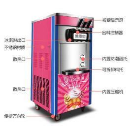 大型冰淇淋机器,冰淇淋商用冰淇淋机,冰淇淋机报价