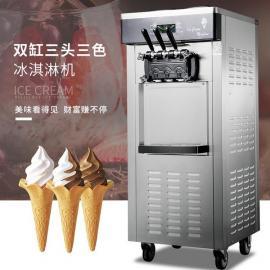 冰淇淋机冰淇淋机,商用冰淇淋机公司,加盟冰淇淋机