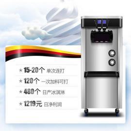 软冰激凌机的报价,雪梅冰激凌机,冰激凌机设备