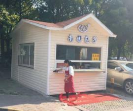 小区PVC挂板岗亭售货亭-护林亭厂区值班岗亭