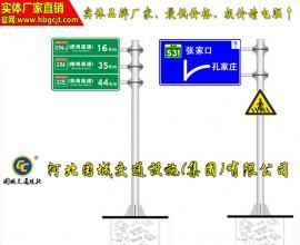 交通标志杆件报价,热镀锌公路标志杆制作