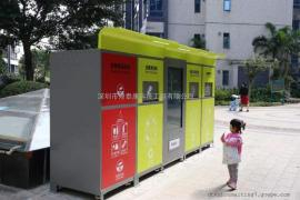 生态环保垃圾桶打样 绿色环保垃圾桶现货样品