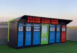 公园环卫垃圾屋桶打样 幸福小区环保垃圾桶商家成品
