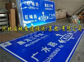 工程级交通标志牌,道路指示牌加工制作