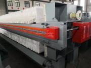 250平方自动拉板带自动翻版压滤机沙场锅炉原料清洗废水压滤