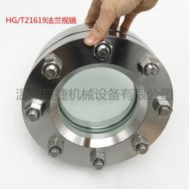 304不锈钢法兰视镜 HG/T21619压力容器视镜 对夹法兰视镜