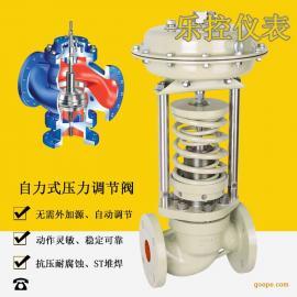 零泄漏ZZYP-16BW自力式压力调节阀空气氧气氮气减压阀