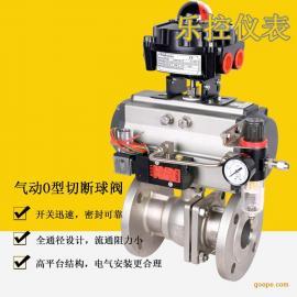 蒸汽切断用ZSHO-16K气动活塞式O型切断球阀