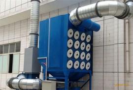 粉尘处理设备MCLT型滤筒除尘器过滤高效支持定制