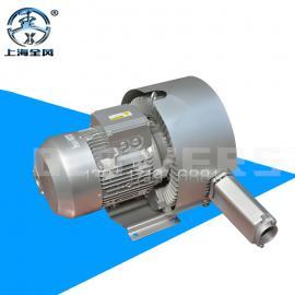 双叶轮高压风机,双段高压旋涡气泵