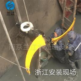 潜水推进器安装支架固定