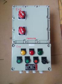 现场风机启停防爆开关箱BXMD铝合金挂式防爆电源照明配电箱