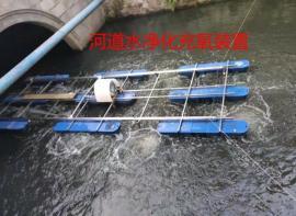 河道水草充氧装置