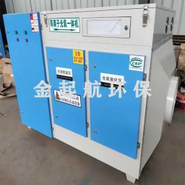 等离子光氧一体机废气净化器活性炭环保箱废气吸附装置