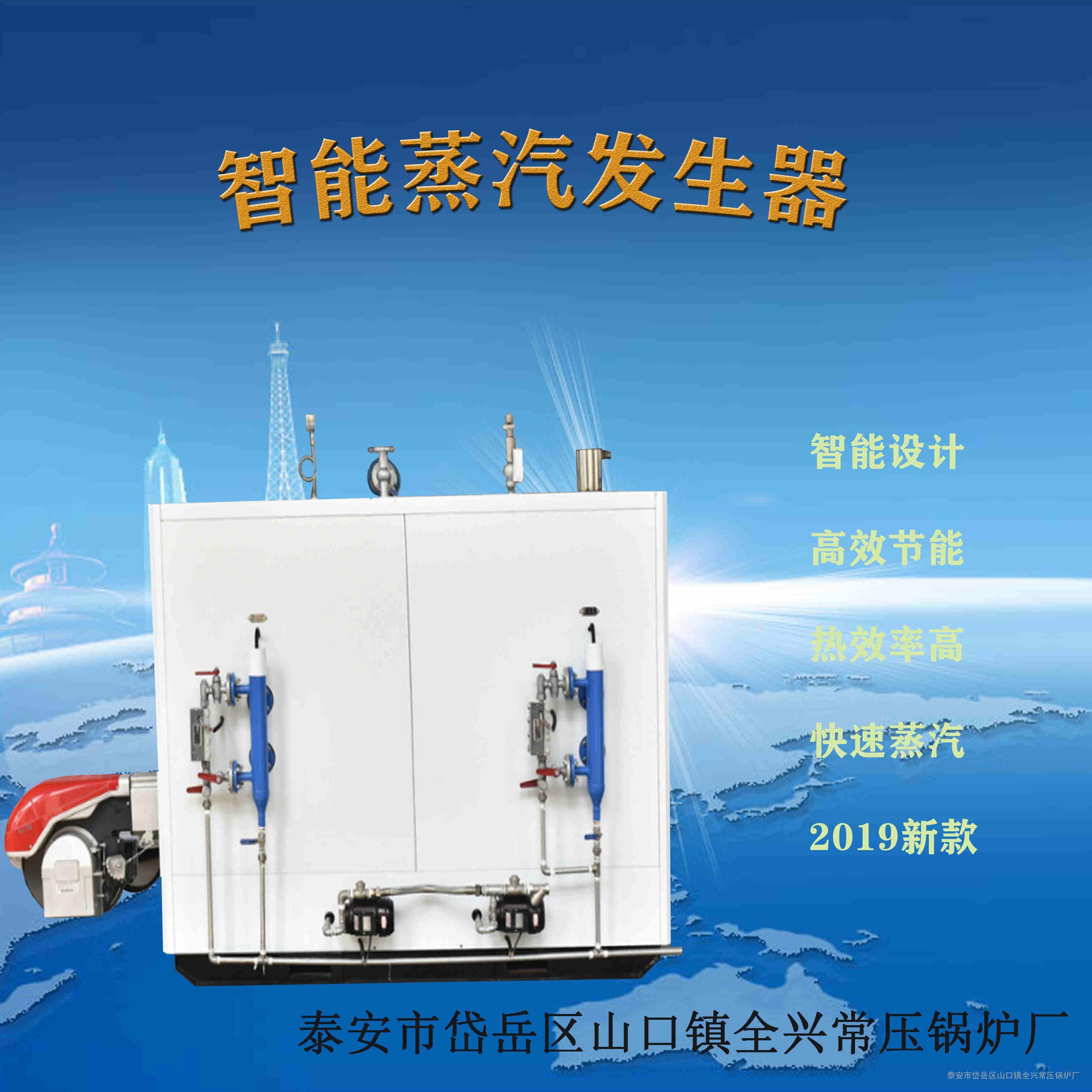 燃气蒸发器 定制生产燃油燃气蒸发器 燃油燃气蒸发器