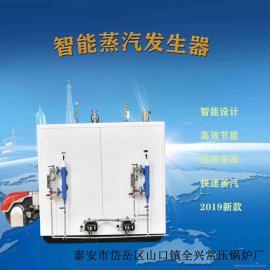 燃气蒸汽发生器 智能燃油燃气蒸发器 酿酒专用燃气蒸发器