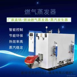 酿酒专用燃气蒸发器 燃气蒸汽发生器 智能?#21152;?#29123;气蒸发器