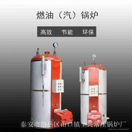 燃气蒸汽锅炉 小型立式蒸汽锅炉 节能环保燃气蒸汽锅炉