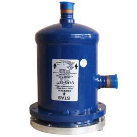 STAS-487T|中大型空调及冷冻机组用艾默生干燥过滤筒