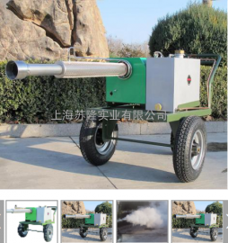 韩国手推式烟雾消毒机TH-260S 烟雾消毒���F器