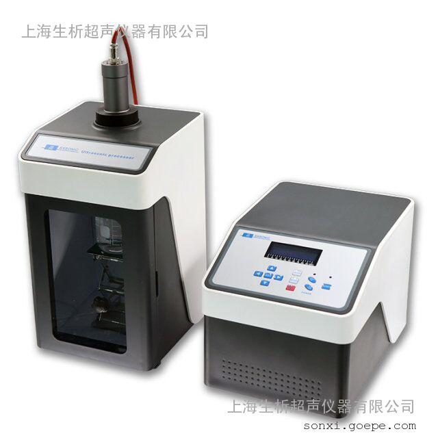 新款FS-150N超声波处理器,液晶屏,处理量200 ml,可定制