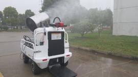 手推式式超低容量喷雾机 车载式超低容量���F器 G3000电动喷雾机