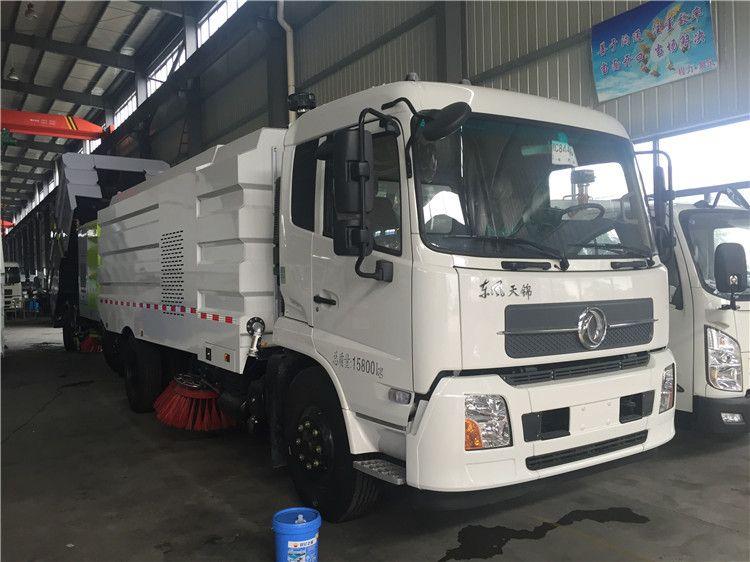 程力煤矿厂专用扫地车 东风洗扫车规格型号