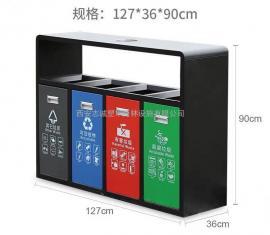 四分类垃圾桶 办公室脚踏分类桶 电梯口两分类垃圾箱找志诚塑木