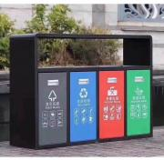 四分类户外垃圾桶垃圾桶分类标准四分类户外果皮箱公园垃圾桶