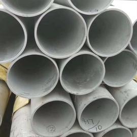 大口径不锈钢工业焊管报价,工业304不锈钢焊管
