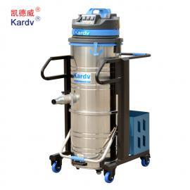工厂车间用吸尘吸水用工业吸尘器 凯德威大功率吸尘机